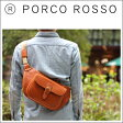 PORCO ROSSO(ポルコロッソ)フロントポケットクロスボディバッグ/レザー/本革/メンズ/レディース