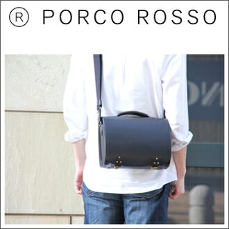 PORCO ROSSO leather shoulder bag [5-6 weeks] 【sb03】
