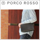 PORCO ROSSO(ポルコロッソ)ステマチキュービックショルダーバッグ/レザー/本革/ショルダーバッグ/クラッチバッグ