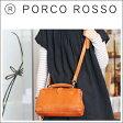 PORCO ROSSO(ポルコロッソ)口枠ショルダーバッグ/レザー/本革/ショルダーバッグ/クラッチバッグ/送料無料