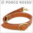 PORCO ROSSO(ポルコロッソ)ショルダーストラップ30mm/革/本革/レザー/ショルダーストラップ