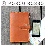 PORCO ROSSO(ポルコロッソ)システム手帳カバー【バイブルサイズ・6穴】 [sokunou] ホワイトデー_バラエティ