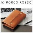 PORCO ROSSO(ポルコロッソ)システム手帳(フラップ)【バイブルサイズ・6穴】/革/本革/レザー/システム手帳カバー/ビジネス