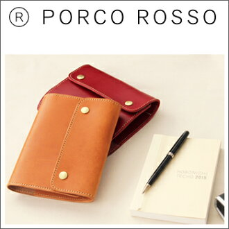PORCO ROSSO diary book cover (S) [3 business days] 【sg10】