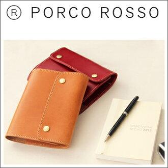 PORCO ROSSO diary book cover (S) [3 business days] 【sg10】
