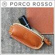 PORCO ROSSO(ポルコロッソ)ビーンズスタンプケース/本革/レザー/印鑑ケース/即納