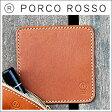 PORCO ROSSO(ポルコロッソ)捺印マット印鑑パッド/捺印マット/本革/レザー/ハンコ/即納