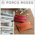 PORCO ROSSO(ポルコロッソ)ポケットティッシュケース/革/本革/レザー/ティッシュケース/ギフト/即納
