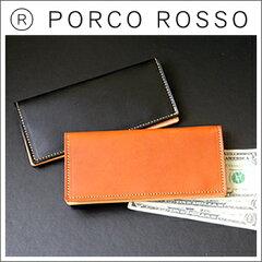 PORCOROSSO(�ݥ륳��å�)Ĺ�������������[sokunou]upup7