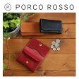PORCO ROSSO(ポルコロッソ)ラウンド財布/革/本革/レザー/財布/コンパクト/即納/動画あり