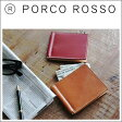 PORCO ROSSO(ポルコロッソ)本革マネークリップ/本革/レザー/財布/カード入れ付き/札バサミ/即納/日本製