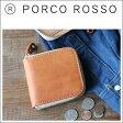 PORCO ROSSO(ポルコロッソ)zip財布/革/本革/レザー/財布/即納/動画あり