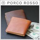 PORCO ROSSO(ポルコロッソ)2つ折り札入れ/革/本革/レザー/財布/札入れ/即納/動画あり