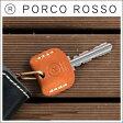 PORCO ROSSO(ポルコロッソ)キーカバー/革/本革/レザー/即納/動画あり