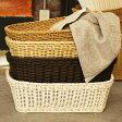 さっと洗えていつも清潔! 多くの一流ホテルで使用されている信頼のブランド ドイツSaleen ザリーンの洗えるバスケット カゴ ストレージ収納バスケットL リビングにもバスルームにも最適!