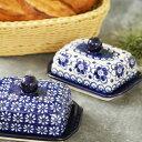 ドイツの歴史ある窯元Kannegiesserカンネギーサーのブンツラウアーポタリー 素朴で温かみのあるハンドメイド陶器 食器 オーブン、電子レンジ、食器洗い機OK! バターディッシュ