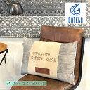 クッション おしゃれ 60×40 カジュアル 中身セット長方形 グレー ヌードクッション 中身 中材 カバー付き 枕 座布団 インテリア スペイン ヨーロッパ 人気 ブランド 直輸入 BATELA バテラ