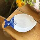 ショッピングプレート ホワイト青ブルーパン皿プレート魚型Lサイズ