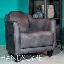 ショッピング家具 HANDSOME アームチェア グレー