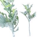 ショッピングパウダー PLANT パウダーリーフ/パステルグリーン
