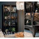 RoomClip商品情報 - SIMPLE メタルキャビネット2ドア/ブラック
