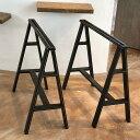 レザー 革 最高品質 手作り 贅沢 エレガント レザー張り テーブル脚 ブラック 2脚セット