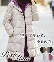 ダウン コート ダウンコート アウター レディース バイカラー 配色 フード カジュアル レディース 暖かい ロング ロングダウン 防寒 冬 ファッション ファッション ミセス ミセスファッション Sサイズ 大きいサイズ【37511012】
