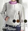 ジャケット レザー レザージャケット アウター カジュアル シンプル ミセス ミセスファッション Sサイズ 大きいサイズ 秋 春 レディース 春服