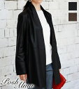 ラム レザー 軽い ドレープ ジャケット レディース ファッション アウター コート リアルレザー 本革 羊革 羽織り春 秋 冬 ミセス ファッション ブラック カーキ S M L LL 3L 小さい 大きいサイズ 69522026