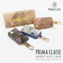 【送料無料】 キーケース スマートキーケース smart key case キーリング スマートキー PRIMA CLASSE PRIMACLASSE 車両用品 キーホルダー スマートリモコンキー チェーン付き 車 KEY CASE 衝撃予防 KEY HOLDER アクセスキー 鍵 かぎ プリマクラッセキーケース