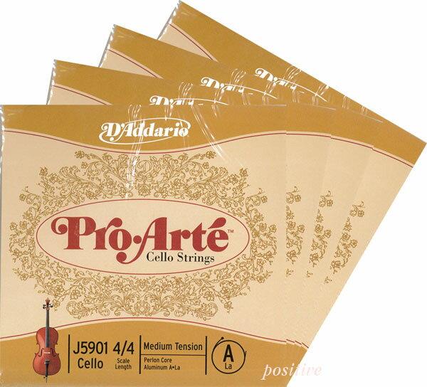 Pro Arteプロアルテ チェロ弦 SET