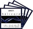 【メール便対応商品】Helicore ヘリコアチェロ弦SET 3/4〜1/8サイズ