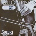 【旧パッケージ】【Suzuki】スズキ チェロ弦 3G 3/4サイズ