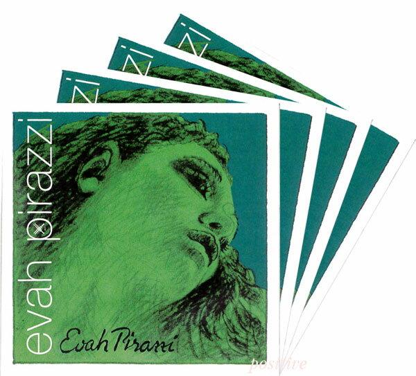 【Evah Pirazzi】エヴァ ピラッツィバイオリン弦 セット(1E=ゴールドスチール・3136/3133)【メール便対応商品】