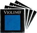 【Violino】ビオリーノ バイオリン弦 セット