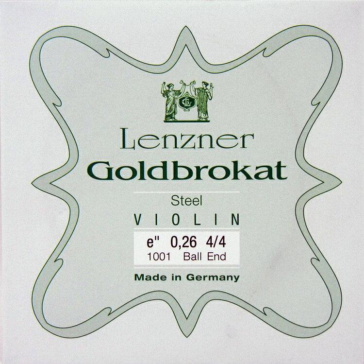 【Lenzner/Goldbrokat】ゴールドブラカットバイオリン弦 1E...:positive:10000265
