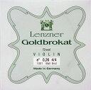 【Lenzner/Goldbrokat】ゴールドブラカットバイオリン弦 1E