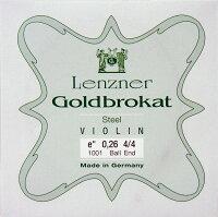 Lenznerゴールドブラカットバイオリン弦1E