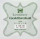 【Lenzner/Goldbrokat】ゴールドブラカットバイオリン弦 1E 0.27 <3/4・1/2・1/4>