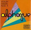 楽天ポジティブ【新商品】Alphayue アルファイユ バイオリン弦 2A 4/4〜1/8サイズ【DM便対応商品】