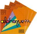 楽天ポジティブ【新商品】Alphayue アルファイユ バイオリン弦 SET 4/4〜1/8サイズ【DM便対応商品】