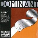 【Dominant】ドミナントバイオリン弦 1E(アルミ巻・130) 各サイズ