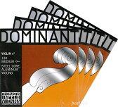 【Dominant】ドミナントバイオリン弦 セット(1E=アルミ巻・130/3D=シルバー巻・132A)4/4サイズ