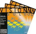 【Vision Solo】ヴィジョン ソロバイオリン弦 2A、3D(シルバー巻)、4G セット