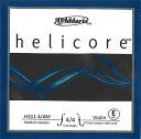 【Helicore】ヘリコアバイオリン弦 1E(H311) 4/4
