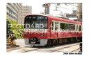 【鉄道のポストカード】「2100 Series Keikyu」京急2100系の葉書 ハガキ photo by MIRO