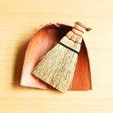 【白木屋傳兵衛商店】はりみ小+はりみ用小箒 セット