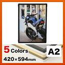 定番商品 額縁 A2(サイズ420×594mm) ポスターフレーム・パネル(A2アルミ/ポスターフレーム/額/額縁/額ぶち/パネル/フレーム/ポスターパネル/A...