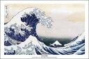 北斎 Hokusai-Great Wave ポスター(100904)