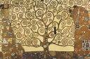 【送料¥290〜】 グスタフ・クリムト Gustav Klimt The Tree of Life ポスター(100904)